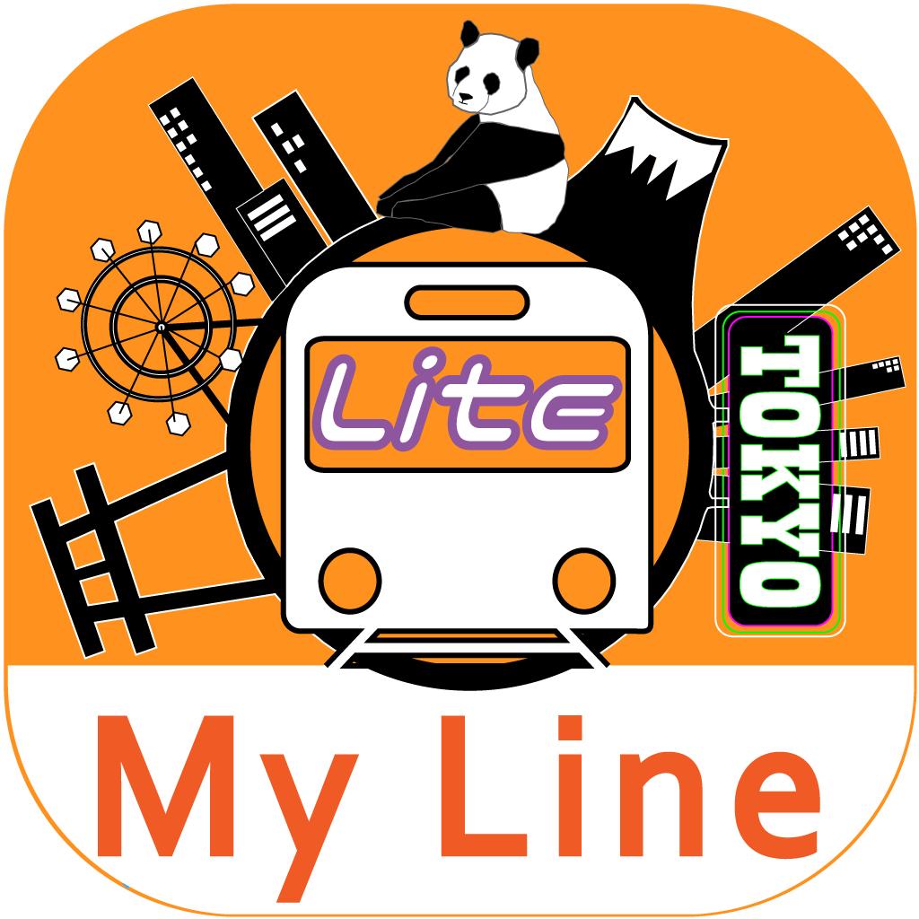 デジタル東京時刻表 Lite