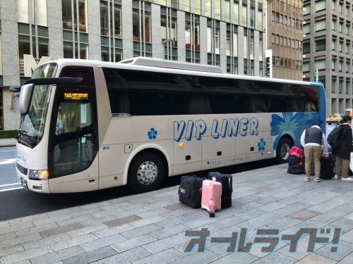 VIPライナー東京八重洲降車場所の様子