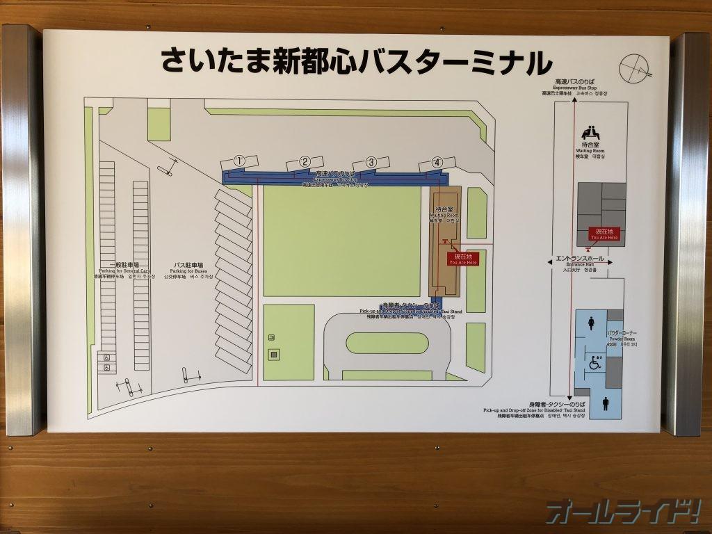 さいたま新都心バスターミナル案内図