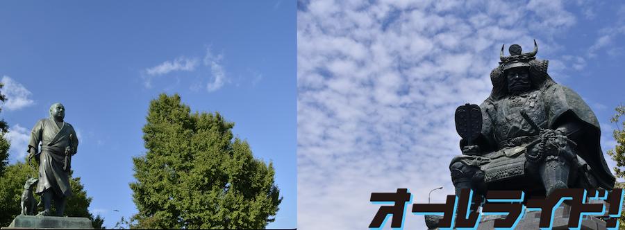東京から甲府