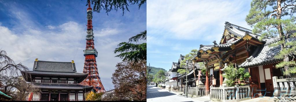 東京から長野