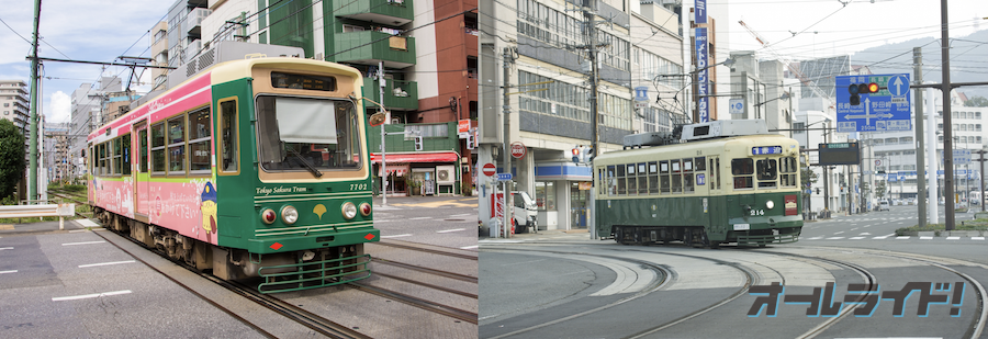 東京から長崎