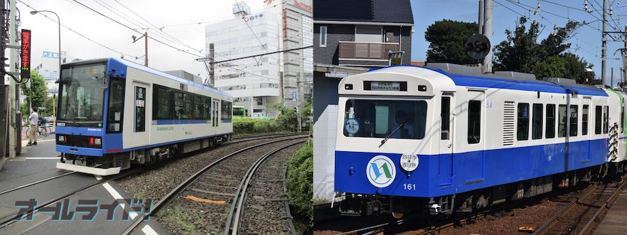 東京から四日市