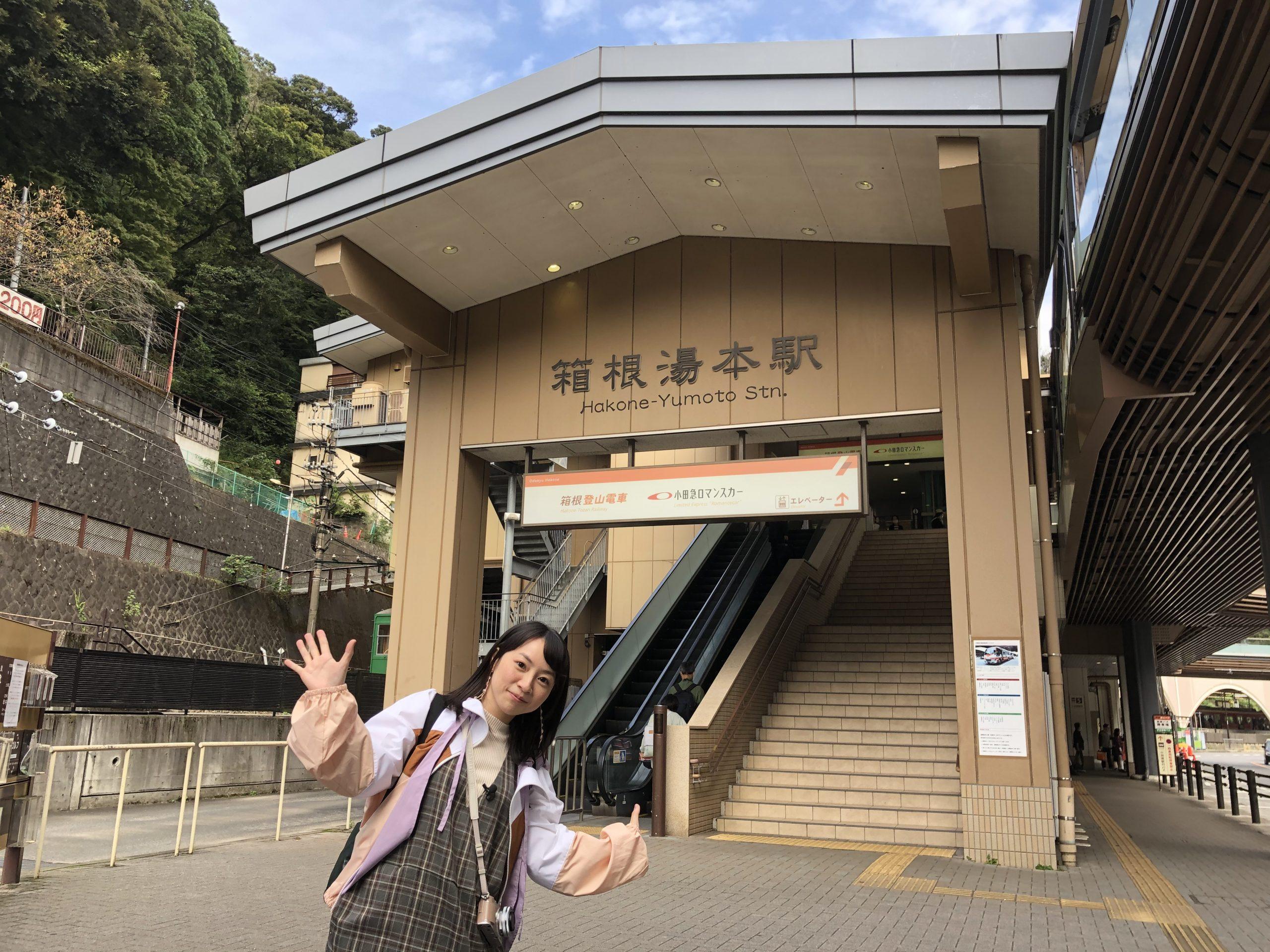 「鉄道ひとり旅~女子鉄編~」