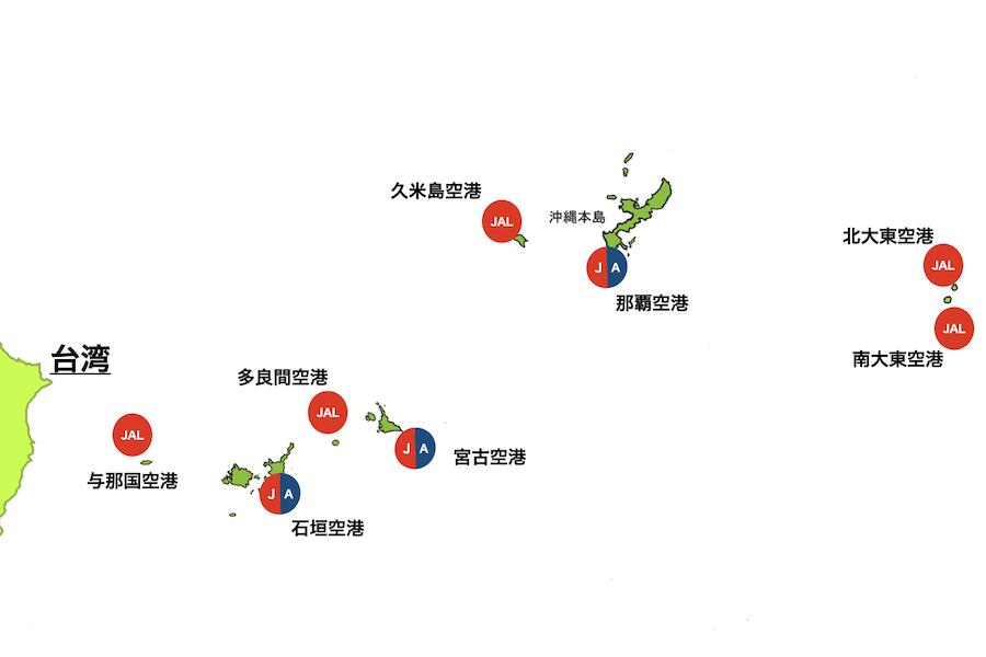 沖縄地方の空港