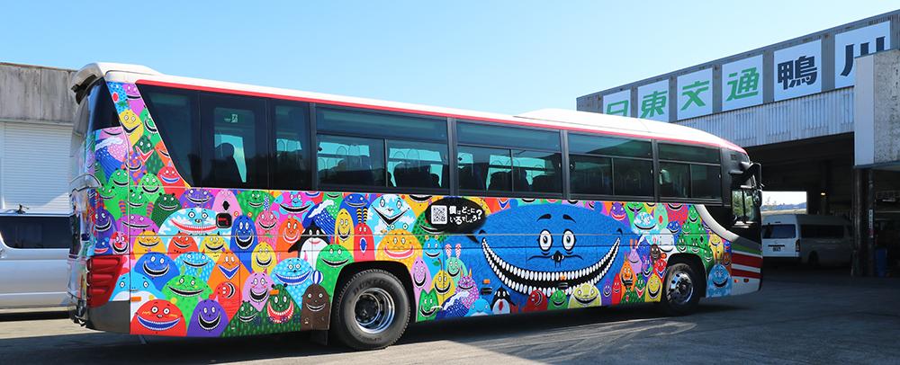 高速バス『アクシー号』(日東交通)