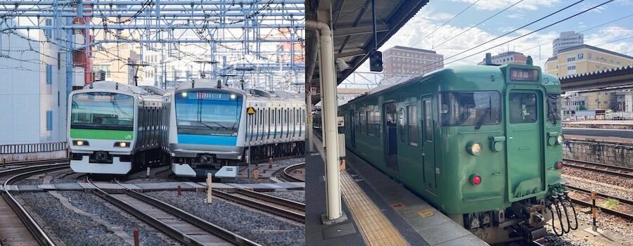 東京から草津