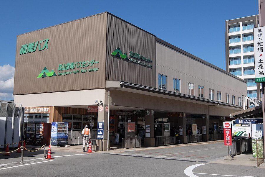 高山濃尾バスセンター