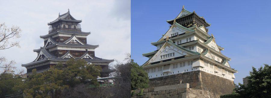 広島から大阪