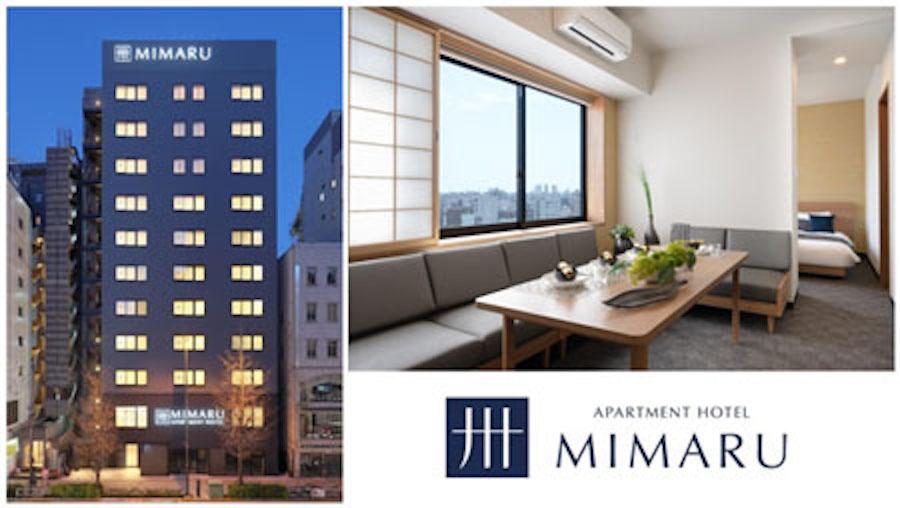 MIMARU東京 浅草STATION