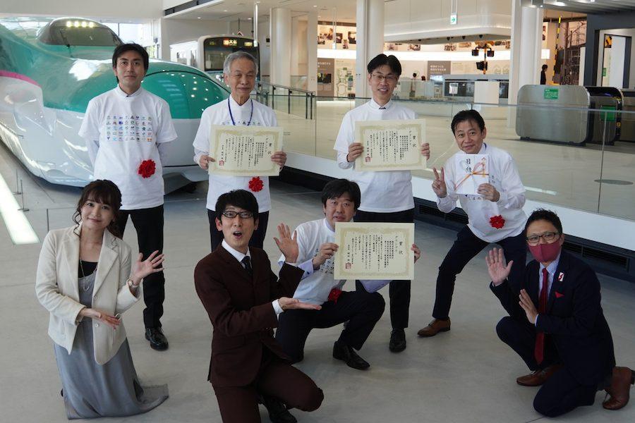グランプリを獲得 事業連携4社の代表者が表彰を受けましたした「鉄印帳」チームの皆さん